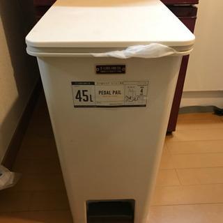 ペダル式ごみ箱