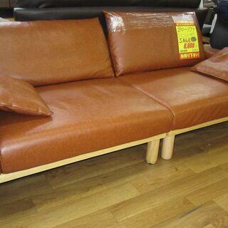 R085 ローソファ、二人掛けソファ、合皮、幅180cm 美品