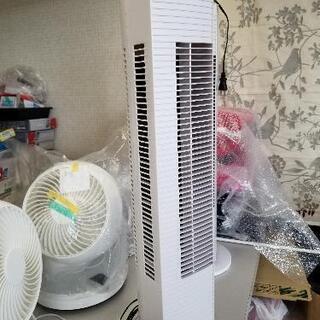 タワー扇風機 訳あり