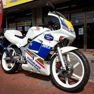 NO.3852 NS-1 水冷2サイクルエンジン 6速ギヤ 7....