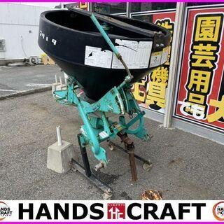 タカキタ CC3510 ブロードキャスター トラクター用 肥料散布機