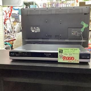 PanasonicブルーレイレコーダーDMR-BR5002…
