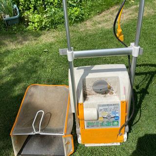 電動芝刈り機 リョウビ