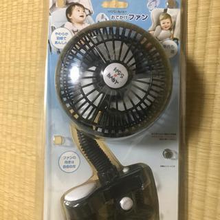 ベビーカー チャイルドシート 扇風機