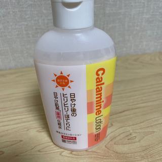 日焼け用化粧水