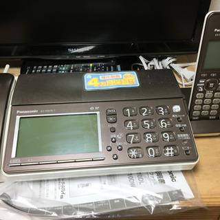 電話機セット Panasonic 2017年製