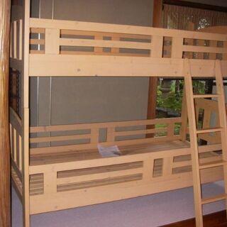 【ネット決済】2段ベッド 中古 改造品