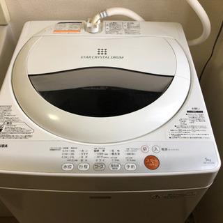 洗濯機 6月26日または6月27日に引取可能な方のみ