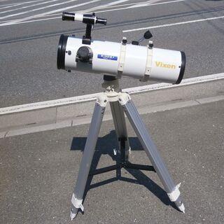 ☆中古品 Vixen ビクセン 反射式天体望遠鏡 三脚付き R1...