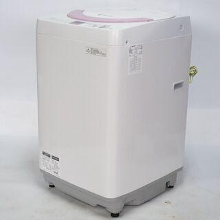 【ネット決済・配送可】全自動洗濯機 4.5kg~6.0kg  2...