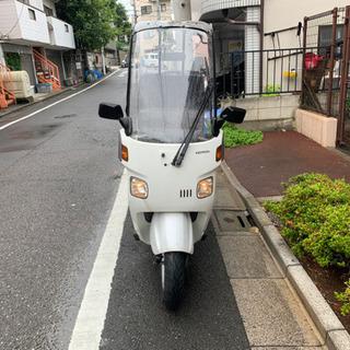 ジャイロ キャノピー ホンダ Honda 三輪 ミニカー ②