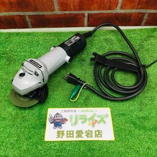 HiKOKI G10SH5(SS) ディスクグラインダー【リライ...