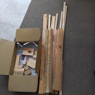 端材 木材 薪 バーベキュー DIY
