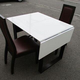 2人掛けダイニングセット テーブル+チェア2脚 幅92~120c...