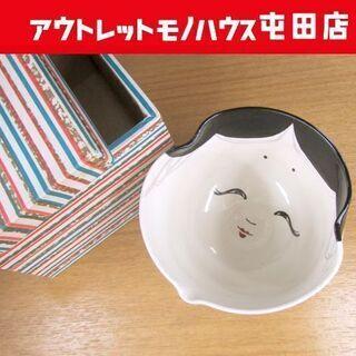 茶道具 茶碗 桐鳳 おかめ 福 紙箱 茶器 札幌市北区屯田