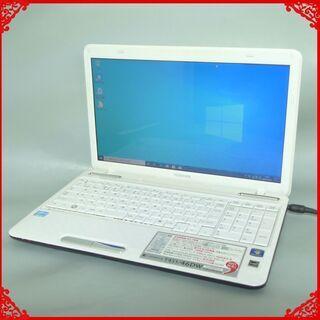 【ネット決済・配送可】 1台限定 新品SSD搭載 ノートパソコン...