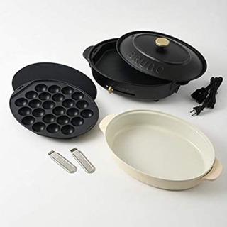 【大人気】BRUNOオーバルホットプレート鍋たこ焼き 未使用
