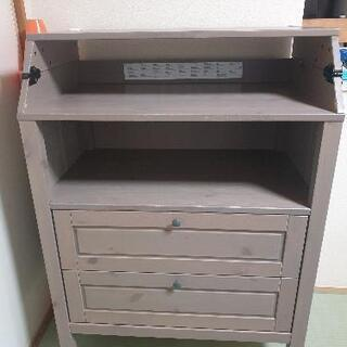 IKEAおむつ替え台