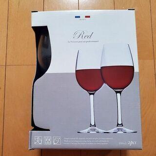 ワイングラス 350ml ペアセット  未使用品 ◆ Ma…