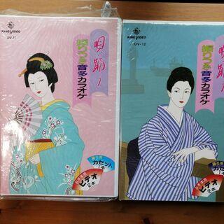 キングレコード 唄踊りカラオケ 2冊【VHS & カセット】