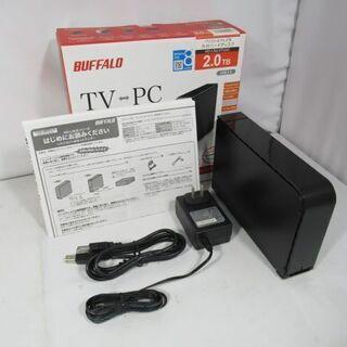 JKN2560/外付けハードディスク/HDD/容量2.0TB/ブ...