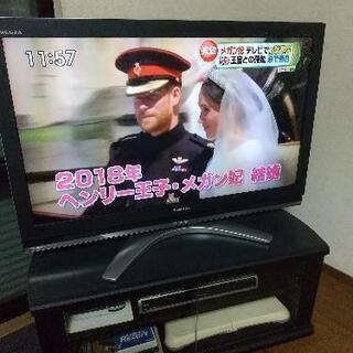 REGZA  42インチテレビ  中古品!