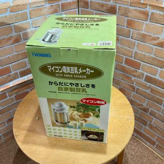 🌈マイコン電気豆乳メーカー KC−D651