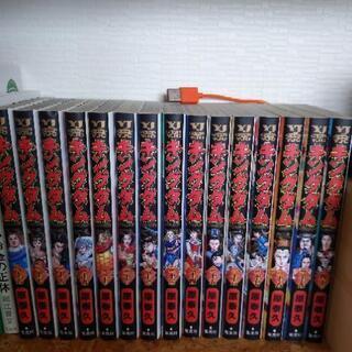 キングダム26巻〜40巻15冊