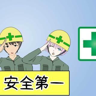「単発」「長期」「週2・週3」「全額日払」現場スタッフ募集!!