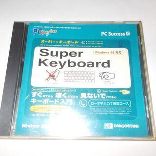 CD「スーパー・キーボード」