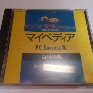 CD「マイデイア」