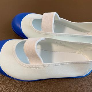 値下げ★新品未使用★上靴17cm 日本製