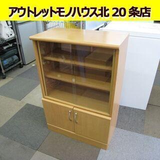☆ ミニ食器棚 木製 ナチュラルブラウン  幅60cm×32cm...