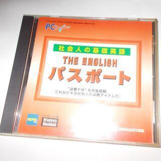 CD「THE ENGLISH パスポート」