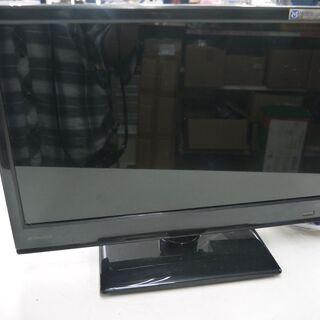 SANSUIの16インチ液晶テレビのご紹介!安心の6ヶ月保証つき...