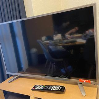 決まりました。ハイセンス テレビ32型 美品の画像