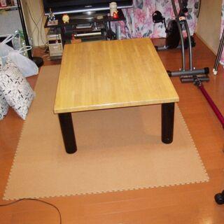 ローテーブルゆずります。