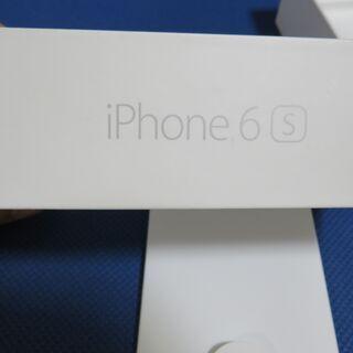 iPone6sの箱と付属品