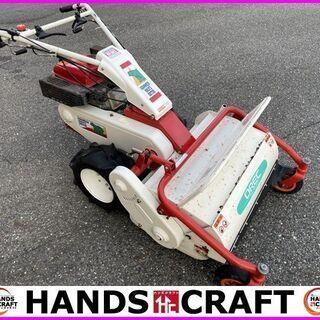 オーレック HR662 ハンマーナイフモア 自走式草刈り機 8馬...