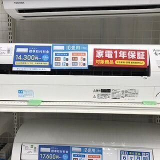 1年間動作保証付 MITSUBISHI 壁掛けエアコン 2.8k...
