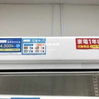 1年間動作保証付 TOSHIBA 壁掛けエアコン 2.5kw 2...