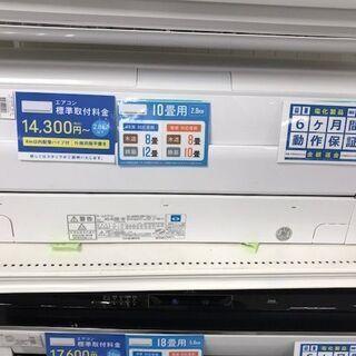 6か月間動作保証付 富士通ゼネラル 壁掛けエアコン 2.8kw ...