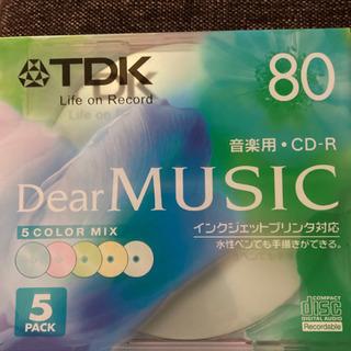 音楽用CD-R 80分 5枚パック