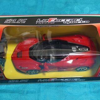 新品 1/14 RC フェラーリ アベルタ おもちゃ ラジコンカー