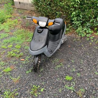 【ネット決済】ヤマハ アプリオ 原付 バイク 50cc   車体