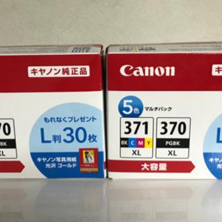 【ネット決済・配送可】【新品未開封 期限22年/8月】Canon...