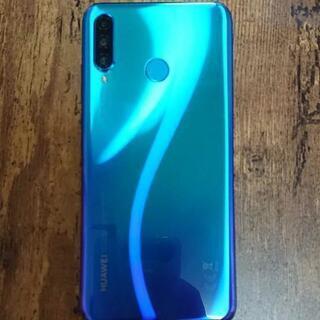 Huawei P30lite 64GB SIMフリー