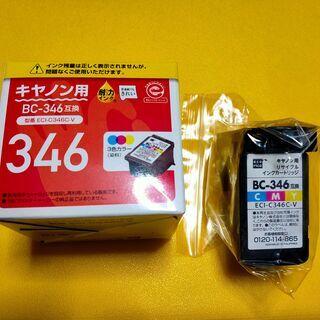 【ネット決済】キャノン bc-346互換 リサイクルインクカートリッジ