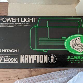 【ネット決済】防災用ライト