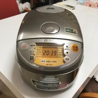 2013年製 象印 圧力IH炊飯ジャー「NP-NV10」5.5合炊き